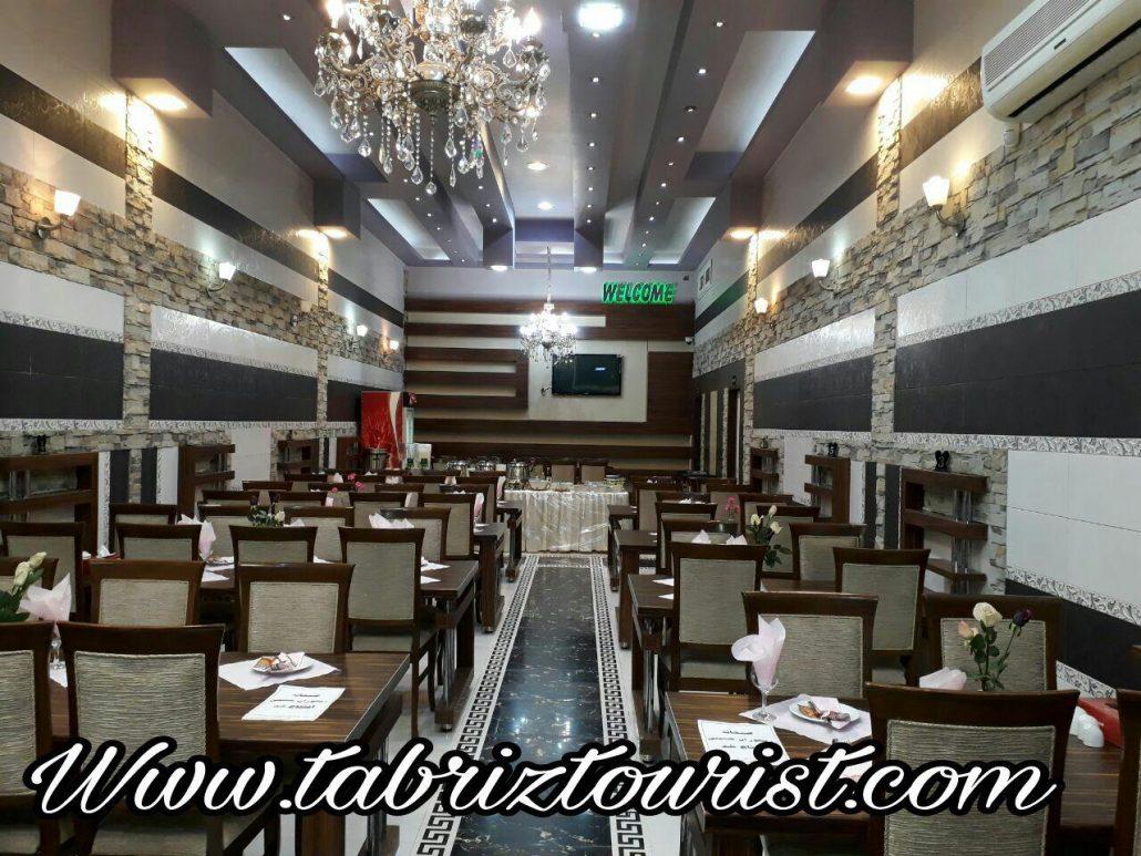 رستوران حسینی زعفرانیه تبریز